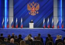 Путин в своем послании выразил поддержку предложениям ЕР