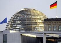 Германия: Бундестаг одобрил