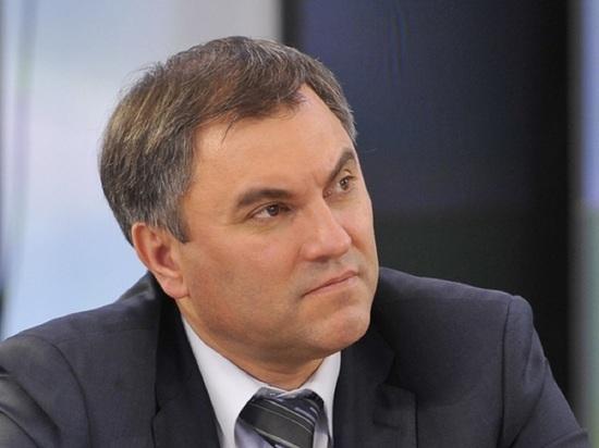 Володин рассказал о первоочередных законах для реализации послания Путина