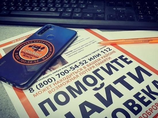 25-летнего ивановца-потеряшку, отстающего в развитии, нашли во Владимире