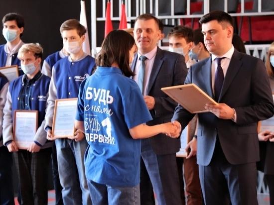 Металлоинвест отметил лучших студентов НФ НИТУ «МИСиС»  именными стипендиями