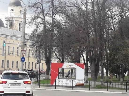 Калугу начали украшать ко Дню Победы