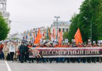 Как и когда пройдет шествие «Бессмертного полка» в Смоленске