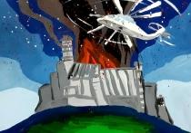 Саратовские школьники создали картины ядерного Апокалипсиса