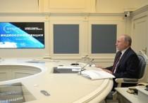 Президент США Джо Байден организует первый крупный международный саммит с момента вступления в должность