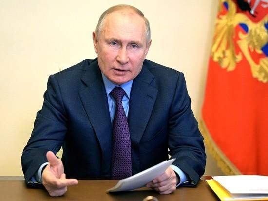 Путин выступил на климатическом саммите Байдена