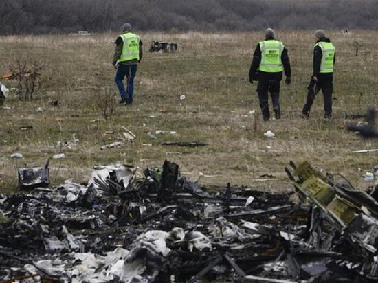 Суд разрешил защите по делу о крушении MH17 осмотреть обломки самолета
