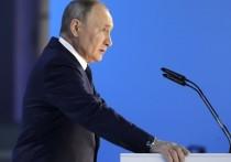 Слова Владимира Путина о «красных линиях» были нервно восприняты на Украине