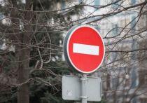 С завтрашнего дня проезд по одной из ивановских улиц будет ограничен