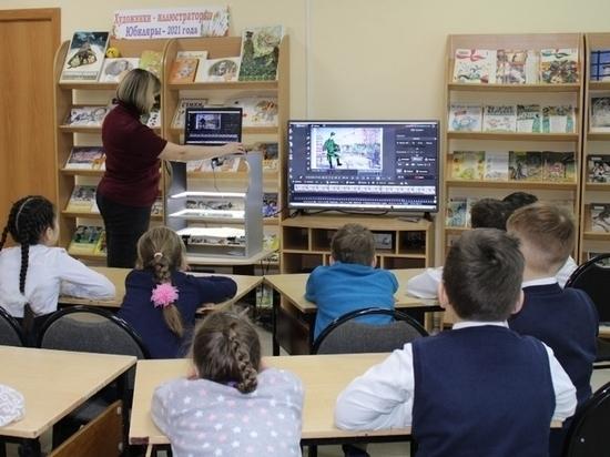 Чебоксарские школьники знакомятся с библиотечной мультстудией «АнимаТус»