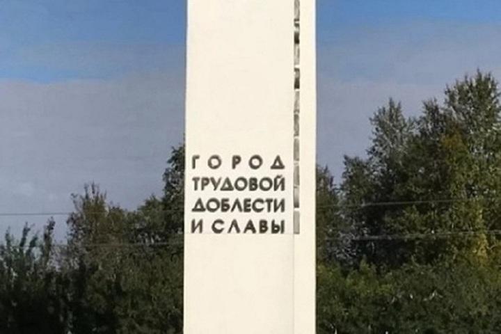 Фракции областной Думы поддержали предложение «Единой России» и ветеранов по присвоению Костроме звания «Город трудовой доблести»
