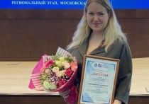 Вице-губернатор Подмосковья наградила главного редактора «МК в Серпухове»
