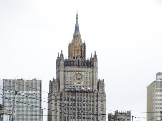 Россия потребовала еще больше сократить состав посольства Чехии