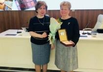 Архивариусы Серпухова вошли в число лучших на областном конкурсе.