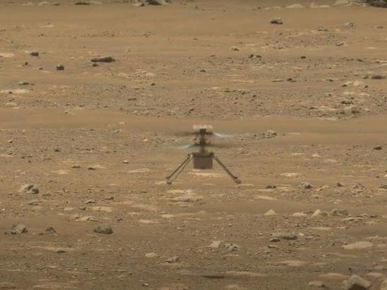 Вертолет NASA прислал снимки с поверхности Марса