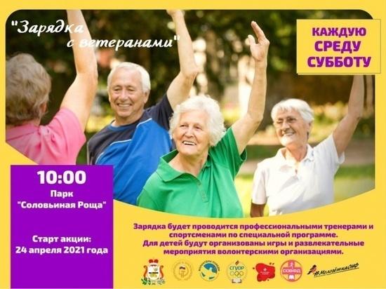 В Смоленске пенсионеров дважды в неделю ждут зарядки в Соловьиной роще