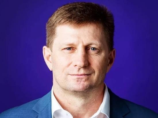 Редакция «МК в Хабаровске» собрала последние новости по делу Сергея Фургала, экс-губернатора Хабаровского края