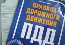 В дорожной аварии в Хабаровске пострадали четверо взрослых и годовалый ребенок