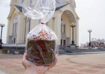 Пасха в 2021 году: какие приметы и традиции помнят в Хабаровске