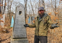Вилы, грабли и топор: биробиджанский активист облагородил могилу бабушки Гольдштейн