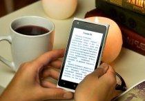 Читают больше, чем слушают: как отметят Всемирный день книг забайкальцы