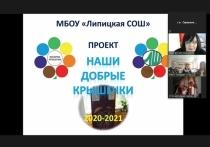 Экологический проект жителей Серпухова отметили на областном уровне