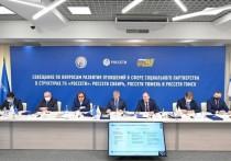 Впервые масштабное совещание «Роcсети» с профсоюзами прошло в Сибири