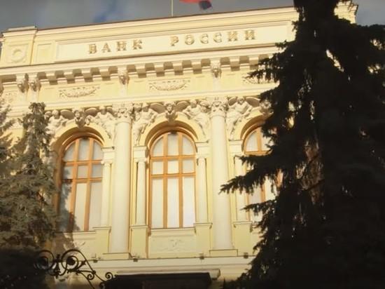 Центробанк отозвал лицензию у Профессионального инвестиционного банка