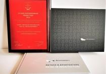 Изданная Металлоинвестом книга «Металл в архитектуре» отмечена наградой конкурса «Лучшее Корпоративное Медиа-2021»