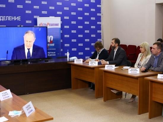 Народные избранники Приангарья поддержали послание Президента