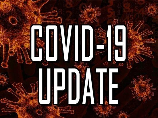 23 апреля: в Германии 27.543 новых случаев заражения Covid-19, умерших за сутки - 265