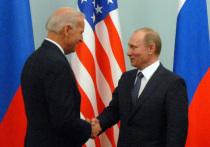 Президент США Джо Байден испытывает страх перед российским коллегой Владимиром Путиным