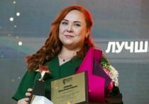 """В Курчатовском районе Челябинска провели конкурс """"Человек года"""""""