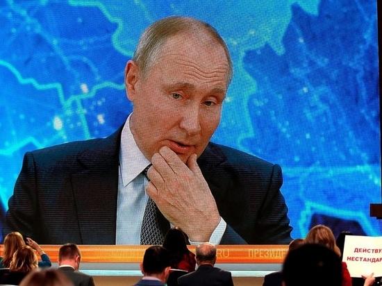 Украинский политолог Александр Кочетков в своем материале на сайте «Главред» разобрал причины, по которым российский президент Владимир Путин ничего не сказал относительно Украины и ситуации на Донбассе, хотя в целом отношения между двумя странами продолжают накаливаться