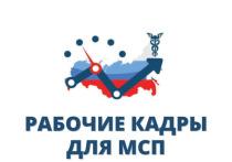 Бизнесменов Серпухова попросили рассказать о рабочих кадрах