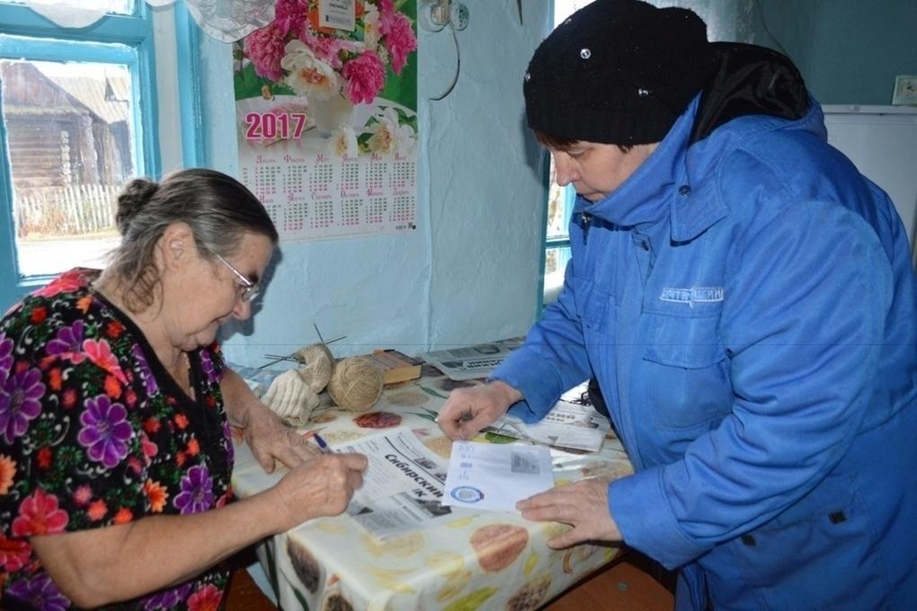 В Костромской области почтальоны могут доставить пенсию на дом