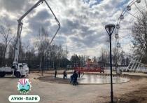 В «Луки Парке» появится новый аттракцион для взрослых и детей