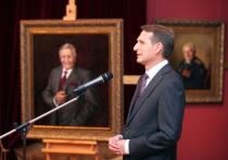 Нарышкин назвал Чехию страной «ограниченного суверенитета»