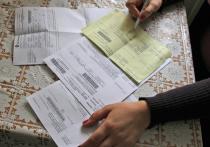 Жителям Волгоградской области сделали перерасчет на 2,6 млн рублей за ЖКУ