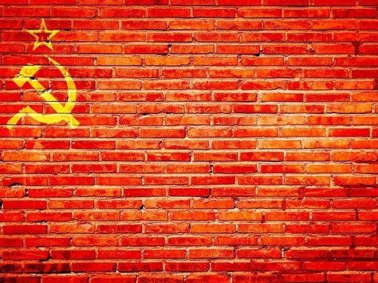 Экс-президент Украины обвинил КПСС и комсомол в развале СССР