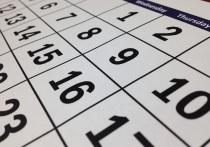 Для калужан майские выходные станут в 2 раза длиннее