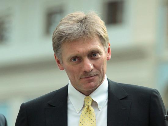 Песков назвал условие для улучшений отношений между Россией и США