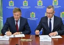 Калужская область подписала соглашение с легендарным