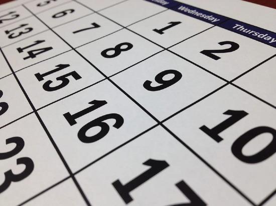 Десятидневные майские выходные ждут жителей Ямала