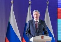 Реализовать крупные инвестиционные проекты на территориях Вологодской области поможет федеральный бюджет