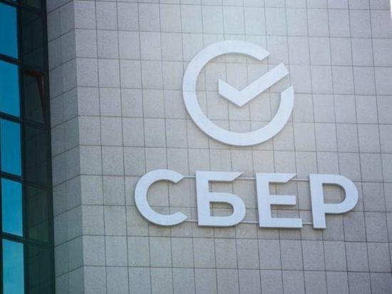 Сбер второй год подряд выплатит рекордные дивиденды для российского рынка — 422,4 млрд рублей