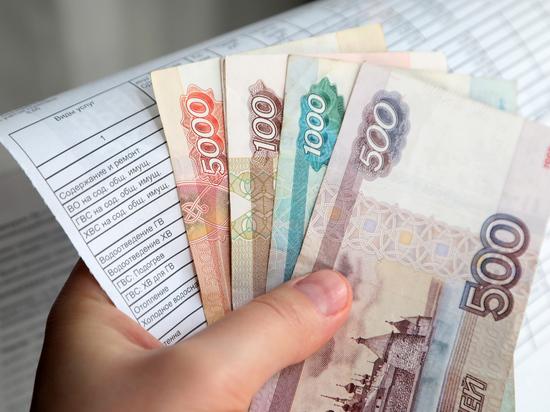 За вовремя оплаченное ЖКХ жителям Подмосковья предложили бонусы