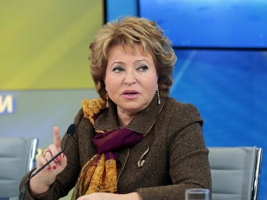 Матвиенко предложила перенести новогодние праздники на май