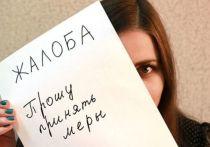 Омские чиновники вынужденно распределяют по разным школам детей из адаптивного интерната