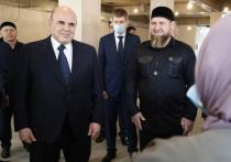 13 апреля Рамзан  Кадыров сообщил, что уходит в очередной и давно заслуженный отпуск, но отдых продлился недолго